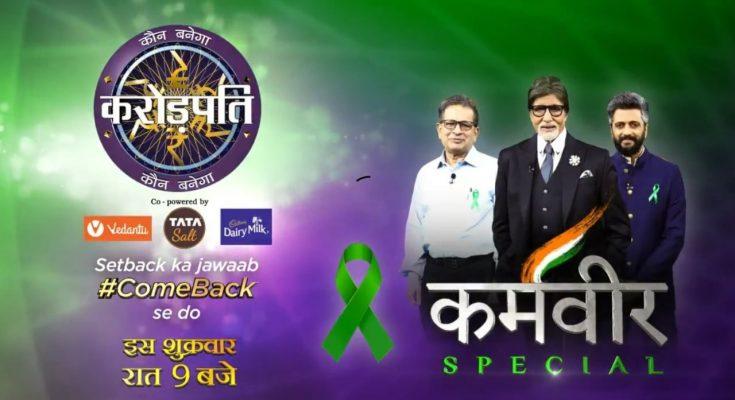 Dr. Sunil Shroff and Ritesh Deshmukh