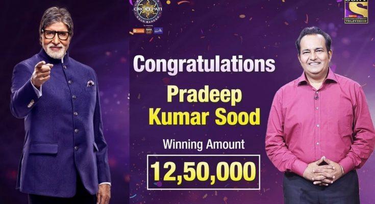 Pradeep Kumar Sood Kaun Banega Crorepati 2020