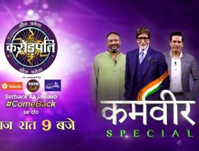 KBC Karmaveer Special Bezwada Wilson and Anup Soni 2020