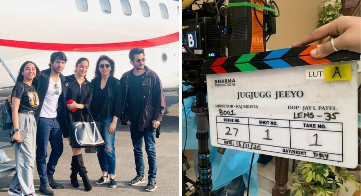 Varun Dhawan and Kiara Advani begin shooting for the upcoming film Jug Jug Jiyo