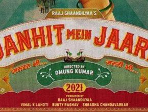 Janhit Mein Jaari