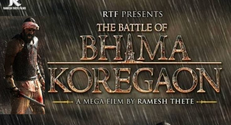 First look out of the drama film Bhima Koregaon
