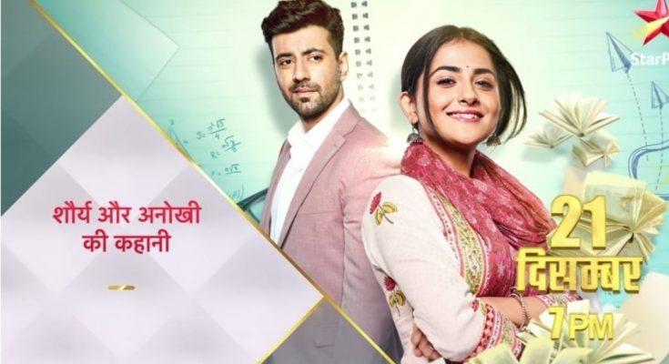 Shaurya Aur Anokhi Ki Kahani Star Plus New Show