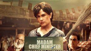Richa Chadha's new film Madam Chief Minister