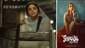 Alia Bhatt Starrer Film Gangubai Kathiawadi
