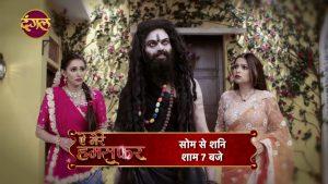 aye-mere-humsafar-vidhi-sees-baba-stealing-money