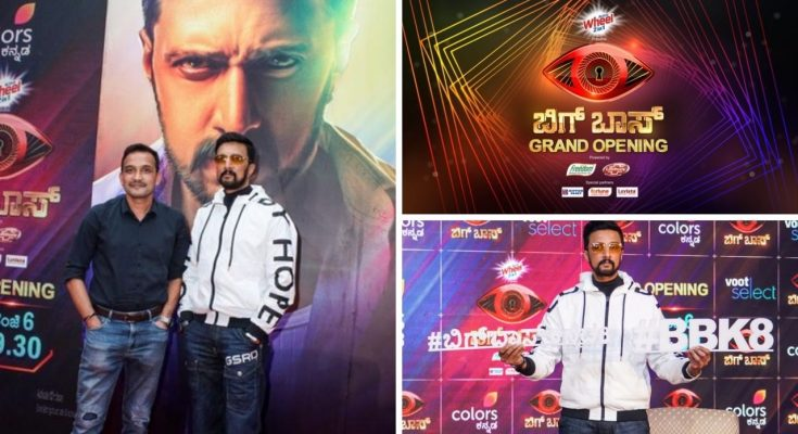 Colors Kannada launches 2021 – BIGG BOSS Kannada Season 8