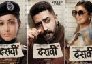 Dasvi First Look Out! Abhishek Bachchan, Yami Gautam and Nimrat Kaur
