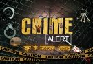 Crime-Alert-Dangal Original