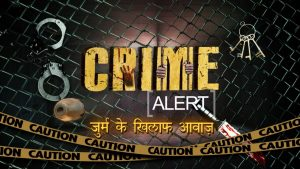 Crime-Alert-Dangal Original