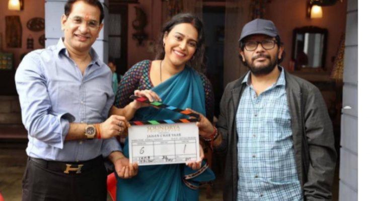 Swara BhaskarJahaan Chaar Yaar