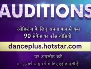 Dance Plus 6 Audition 2021