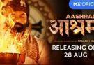 prakash jha aashram web series