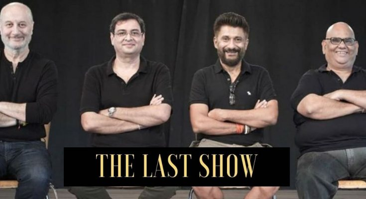 the last show film movie