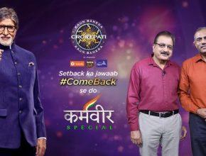 Karmaveer special episode of Kaun Banega Crorepati 12 2020