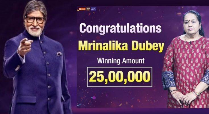 Mrinalini Dubey KBC12 2020