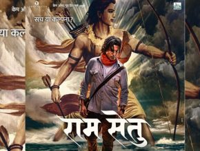 akshay kumar film ram setu first look