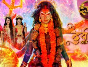 Devi Adi Parashakti