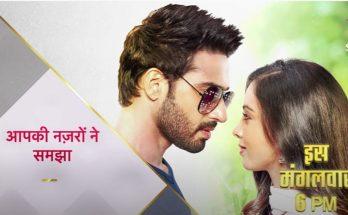 Aap Ki Nazron Ne Samjha TV Show