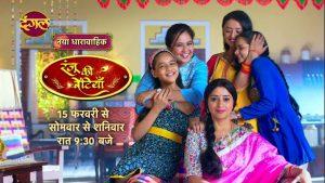 ranju-ki-betiyaan-ranju-and-her-daughters