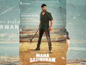 Tamil film Maha Samudram release date