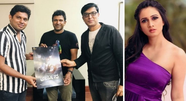 """Chitah Yajnesh Shetty becomes the Presenter of movie """" The Rage of Arjun"""" with VODIQ Films & AS production"""